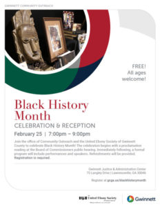 Black history month reception